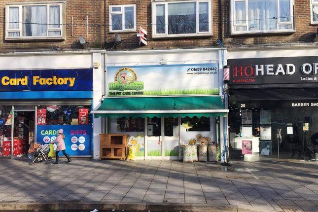 Thumbnail Retail premises for sale in Wayside, Fieldway, New Addington, Croydon