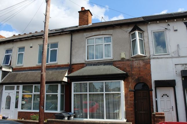 Thumbnail Terraced house for sale in Church Road, Yardley, Birmingham