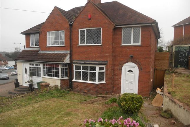 Thumbnail Semi-detached house to rent in Tyndale Crescent, Great Barr, Birmingham