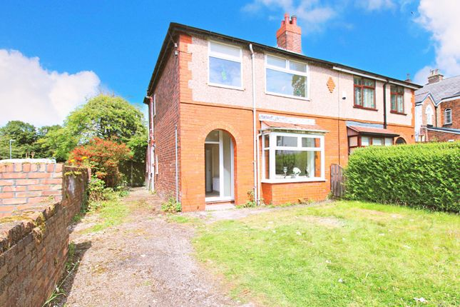 Thumbnail Semi-detached house for sale in South Park Road, Kirkby, Liverpool