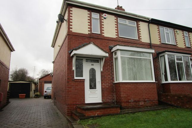 3 bed semi-detached house to rent in Scrooby Street, Greasborough, Rotherham S61