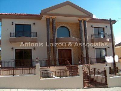Agios Athanasios, Cyprus