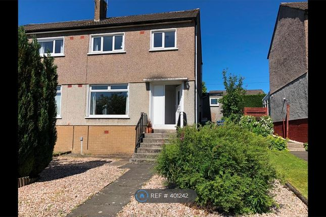 Thumbnail Semi-detached house to rent in Alva Gardens, Bearsden