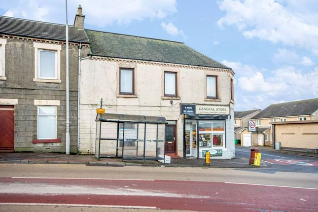 Thumbnail Terraced house for sale in Station Road, Lochgelly