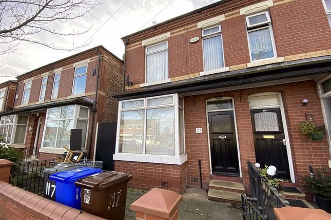 Thumbnail Terraced house to rent in St. Bernards Close, Salford