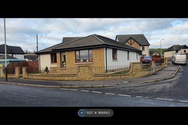 3 bed bungalow to rent in William Fitzgerald Way, Dundee DD4