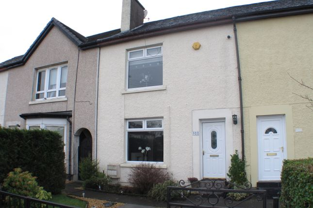 Thumbnail Terraced house to rent in Dyke Road, Glasgow