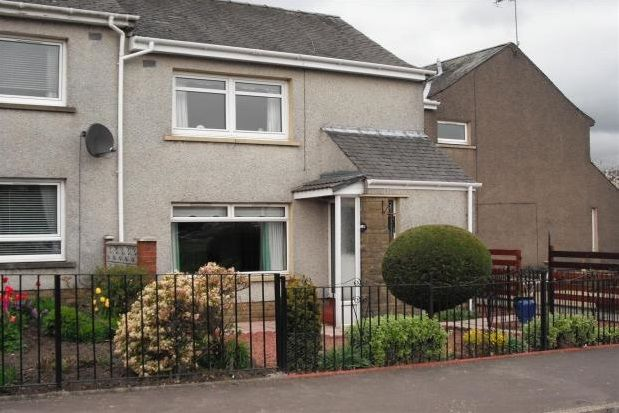Thumbnail Terraced house to rent in Laurencecroft Road, Stirling