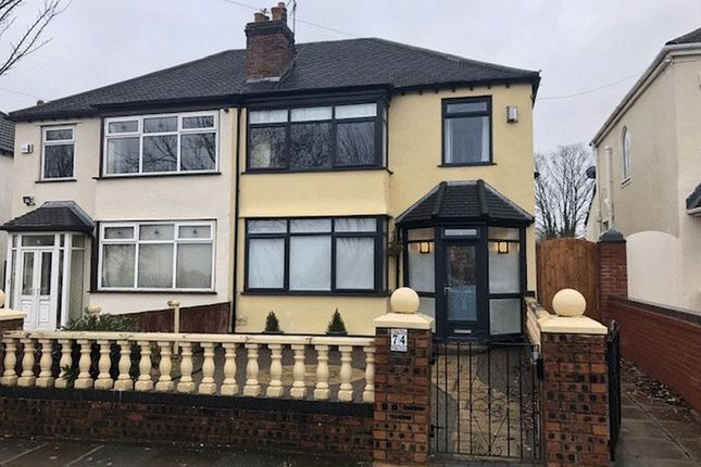 Thumbnail Semi-detached house to rent in Stuart Road North, Bootle