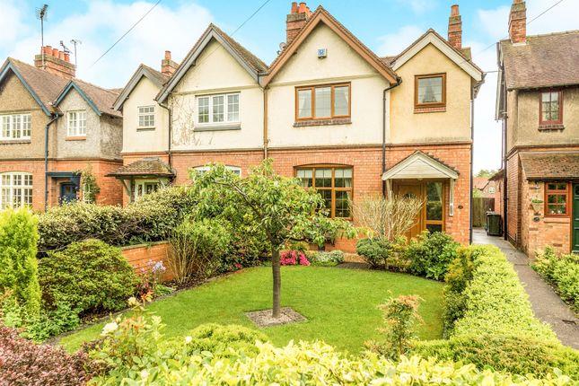 Thumbnail Semi-detached house for sale in Hatton Terrace, Hatton, Warwick