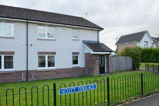 Thumbnail Flat to rent in Scott Terrace, Falkirk