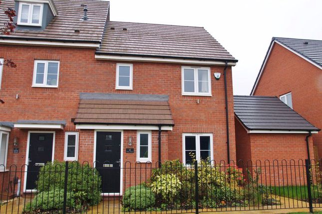 Thumbnail Property to rent in Fairey Street, Rednal, Birmingham