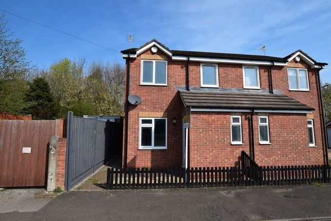 Thumbnail Property to rent in Pilsley Road, Danesmoor, Chesterfield