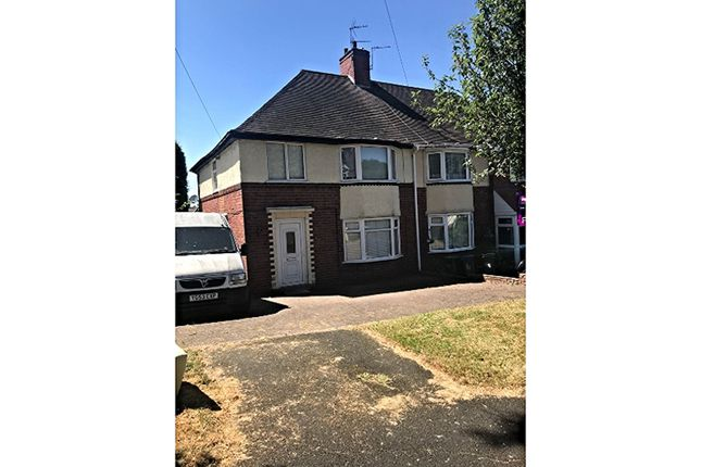 Thumbnail End terrace house for sale in Hurst Road, Smethwick
