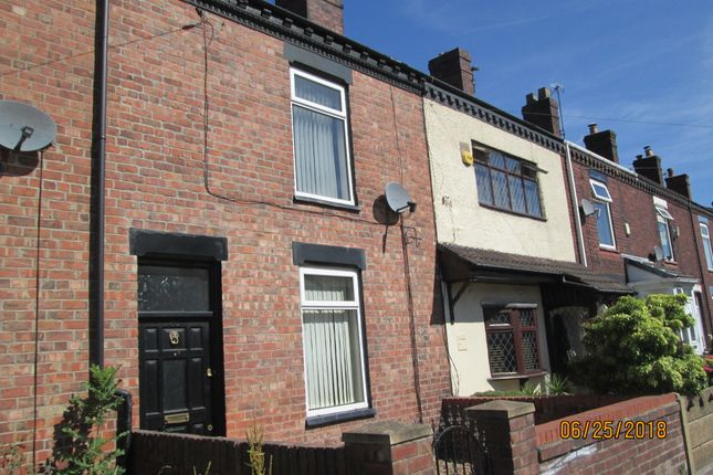 Front of Smiths Lane, Hindley Green, Wigan WN2