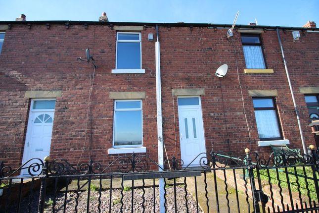 Thumbnail Terraced house to rent in Rockwood Gardens, Greenside, Ryton