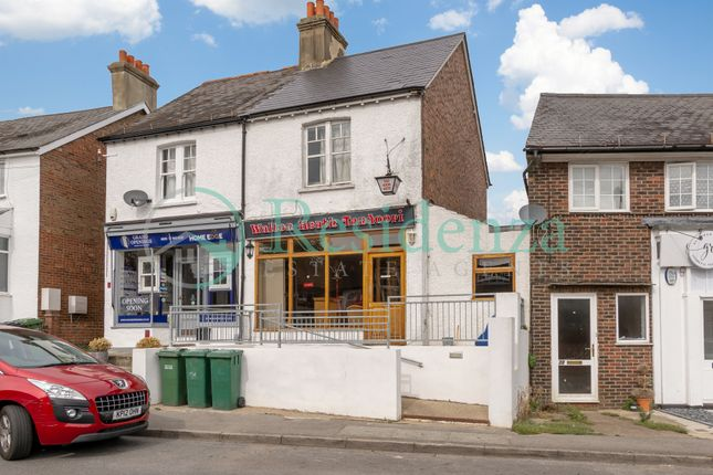 Thumbnail Restaurant/cafe to let in Walton Street, Walton On The Hill