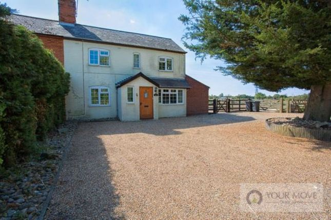 Thumbnail Property for sale in Becks Green Lane, Ilketshall St. Andrew, Beccles