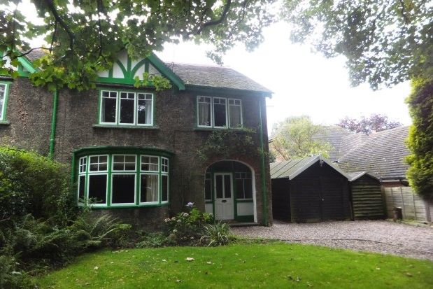 Thumbnail Property to rent in Court Drive, Shenstone