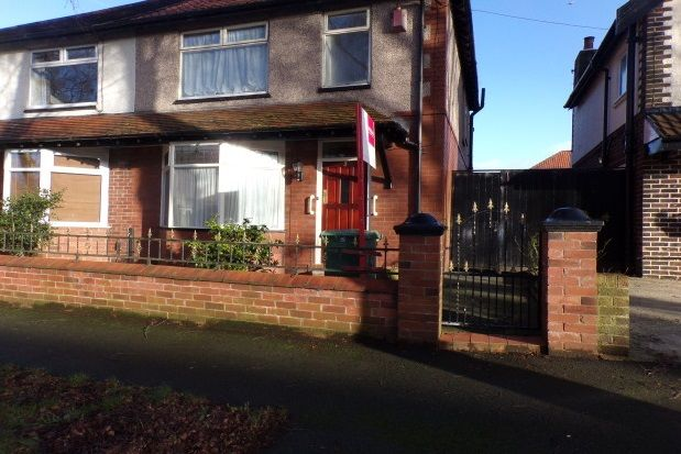 Thumbnail Property to rent in Brooklands Avenue, Leigh