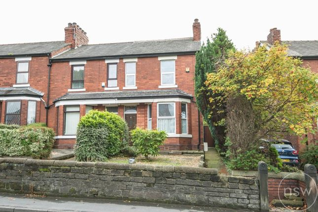 Thumbnail End terrace house to rent in Southport Road, Ormskirk