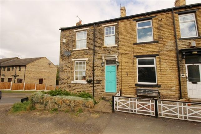 End terrace house for sale in Turkey Hill, Pudsey