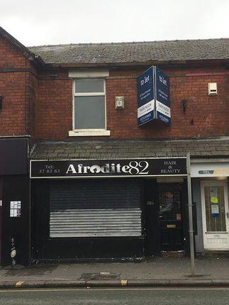 Thumbnail Retail premises to let in 82 Hough Lane, Leyland