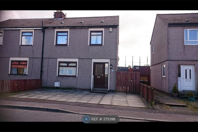 Thumbnail Semi-detached house to rent in South Street, Lochgelly