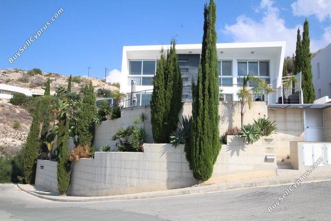 Photo of Geroskipou, Paphos, Cyprus