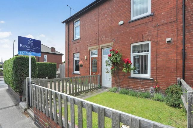 Thumbnail Property for sale in Dalefield Avenue, Normanton