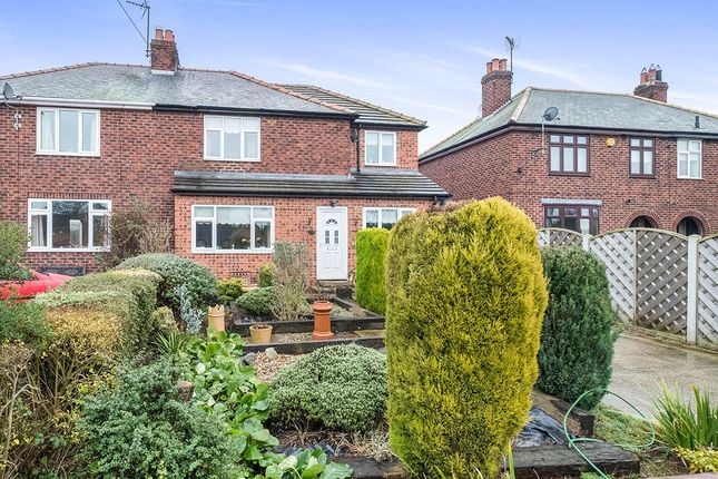 Thumbnail Semi-detached house for sale in Old Blyth Road, Ranby, Retford