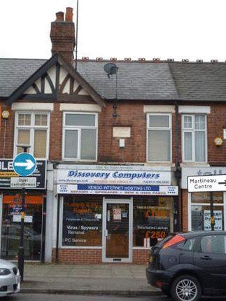 Thumbnail Property to rent in Court Oak Road, Quinton, Birmingham