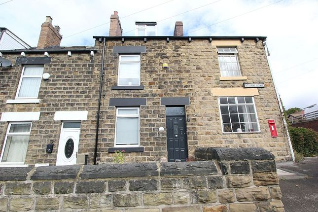 Thumbnail End terrace house for sale in 80, Manor Road, Cudworth, Barnsley, South Yorkshire