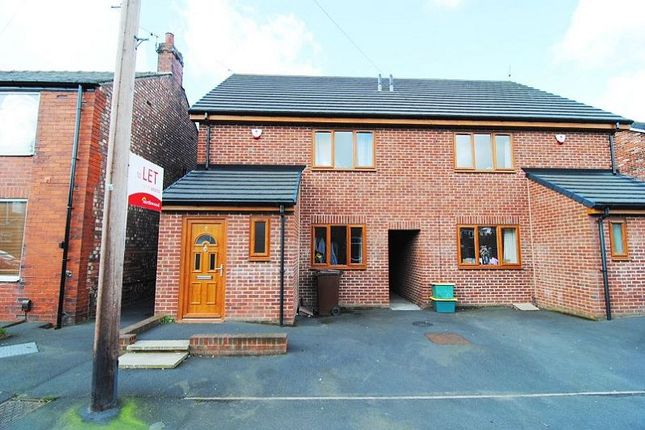 Thumbnail Semi-detached house for sale in Egerton Road, Leyland