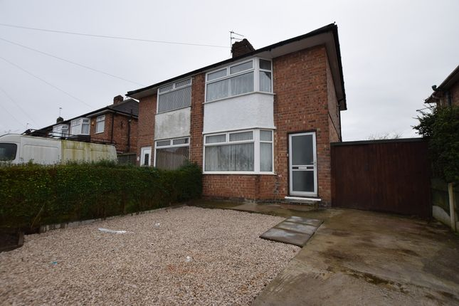 Thumbnail Semi-detached house to rent in Windsor Drive, Spondon