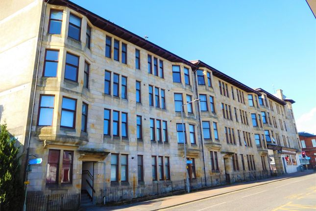 Thumbnail Flat for sale in Flat 0/1, 55 John Street, Dunoon