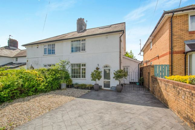 Thumbnail Semi-detached house for sale in Heol Y Deri, Rhiwbina, Cardiff