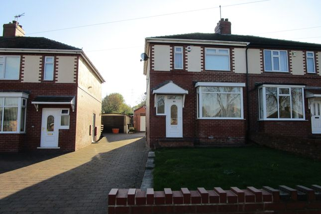 Front View of Scrooby Street, Greasborough, Rotherham S61