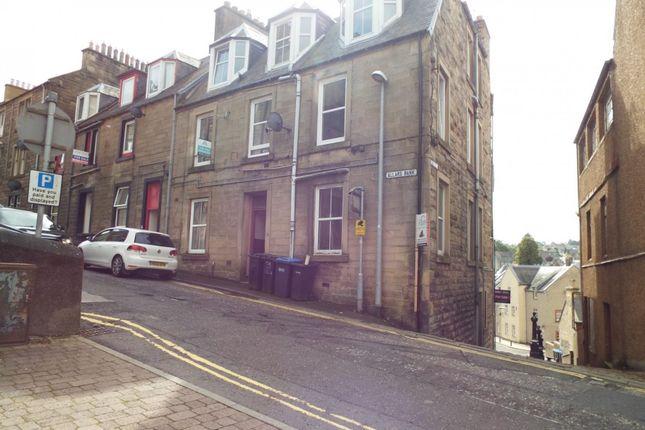 Thumbnail Flat to rent in Allars Bank, Hawick