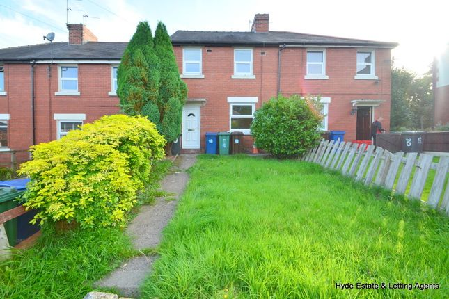 Thumbnail Terraced house to rent in Polefield Grange, Prestwich, Manchester