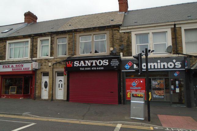 Thumbnail Retail premises for sale in Symphony Court, Durham Road, Gateshead