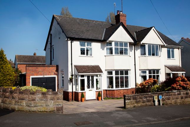 Thumbnail Semi-detached house for sale in Meriden Avenue, Wollaston, Stourbridge