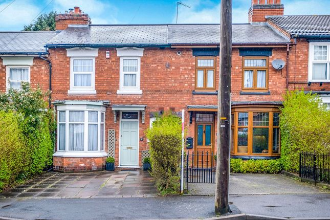 Thumbnail Terraced house for sale in Dunsmore Road, Hall Green, Birmingham