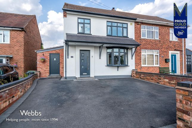 4 bed semi-detached house for sale in Woodlands Crescent, Pelsall, Walsall WS3