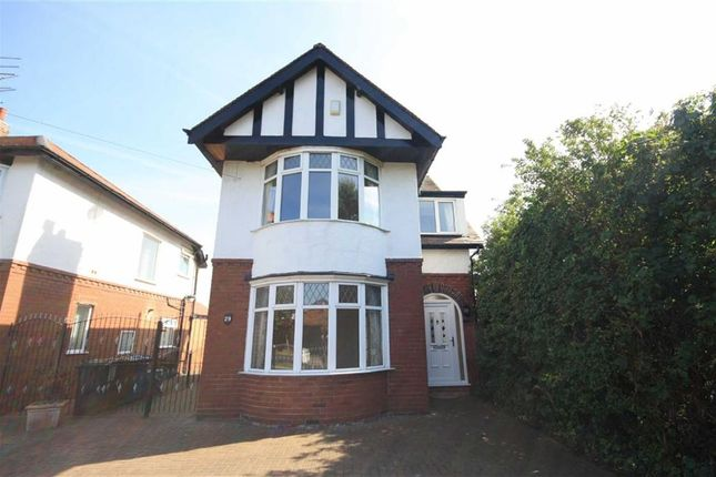 Thumbnail Detached house to rent in Woodland End, Hull
