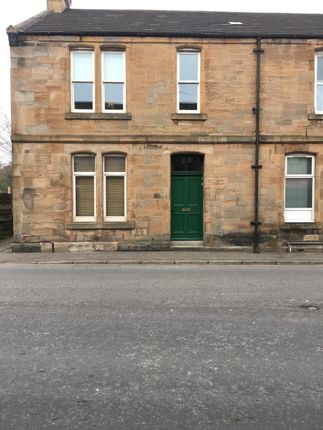 Thumbnail Flat to rent in Queen Street, Falkirk, Falkirk