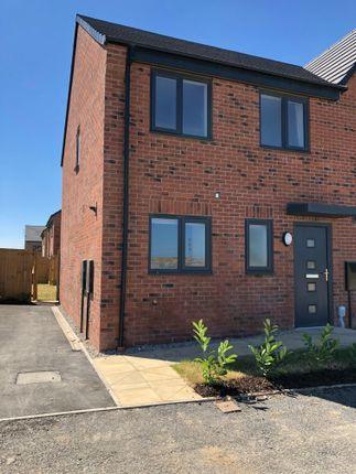 Thumbnail Property to rent in Memory Lane, Kingswood, Hull