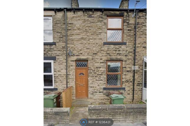Thumbnail Terraced house to rent in Grove Street, Ossett