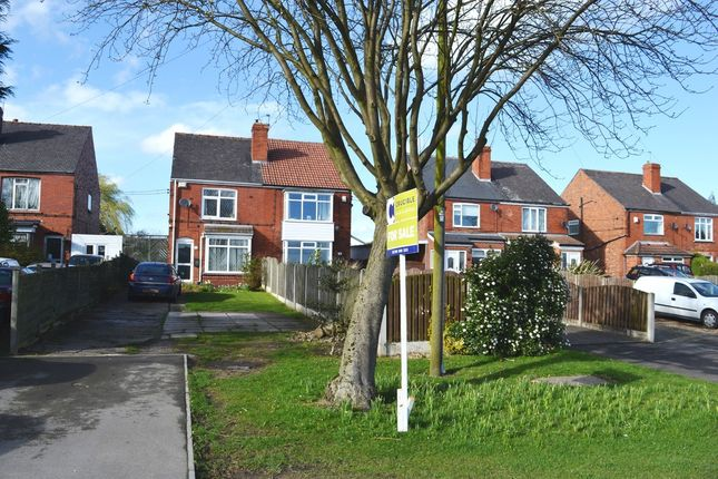 3 bed semi-detached house for sale in Braithwell Road, Ravenfield, Rotherham