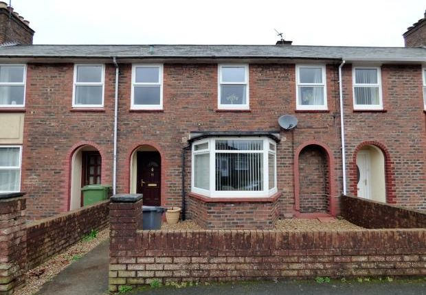 Thumbnail Terraced house for sale in Victory Avenue, Gretna, Dumfries And Galloway